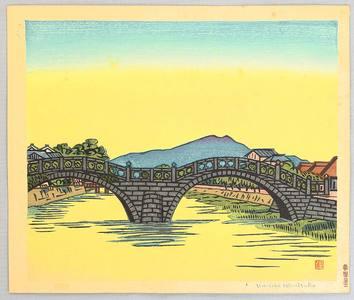Hiratsuka Unichi: Isahaya Spectacles Bridge - Artelino