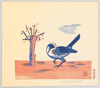 Hiratsuka Unichi: Strolling Bird - Artelino