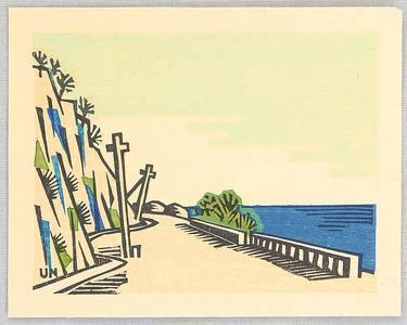 Hiratsuka Unichi: Landscape - Artelino