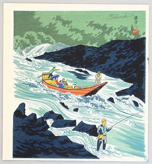 Tokuriki Tomikichiro: Hozu River - Artelino