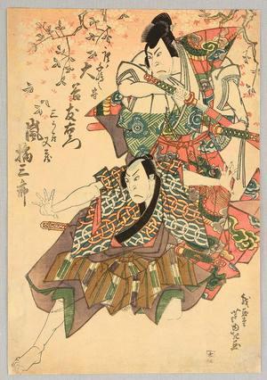 芦幸: Two Samurai - Kabuki - Artelino