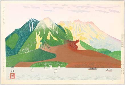 Hagiwara Hideo: Twilight in Sakurajima - Artelino