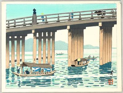 日下賢二: Seta Bridge - Artelino