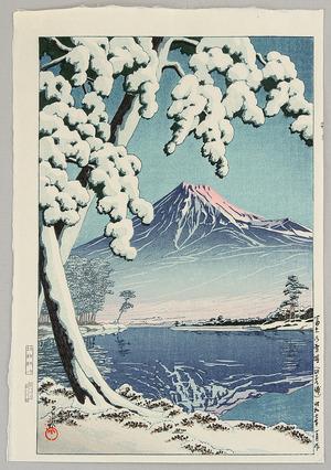 川瀬巴水: Mt Fuji after Snow - Tagonoura - Artelino