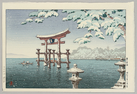 風光礼讃: Miyajima in Snow - Artelino