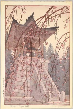 吉田遠志: Temple Bell - Artelino