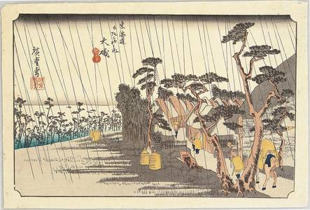歌川広重: Tokaido Goju-san Tsugi no Uchi - Oiso - Artelino