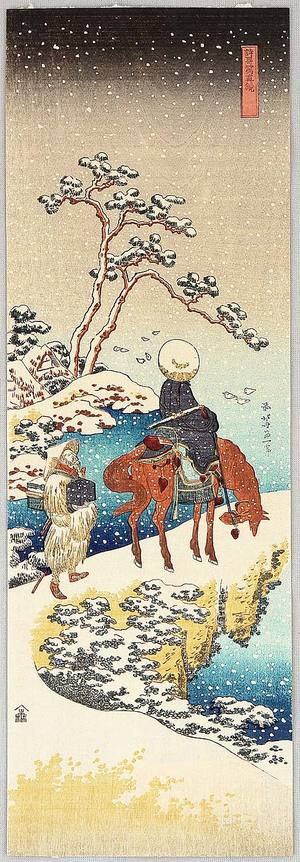 葛飾北斎: Traveller in the Snow - Artelino