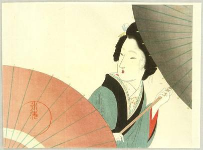 Tomioka Eisen: Beauty and Umbrella - Artelino