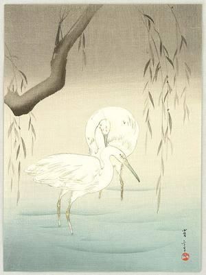 静湖: Two Herons - Artelino