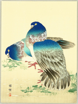 Kono Bairei: Blue Pigeons - Artelino
