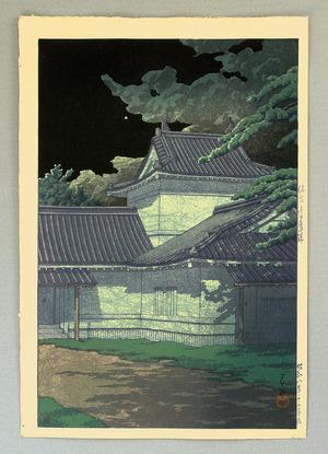 川瀬巴水: Aoba Castle in Sendai - Artelino