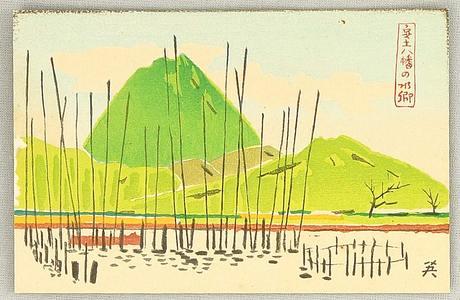 Hagiwara Hideo: Four Post Card Size Prints no.1- Ohmi Hakkei - Artelino