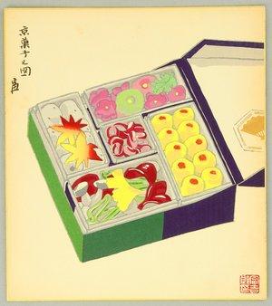 Tokuriki Tomikichiro: Sweets from Kyoto - Kyoto Twelve Months - Artelino