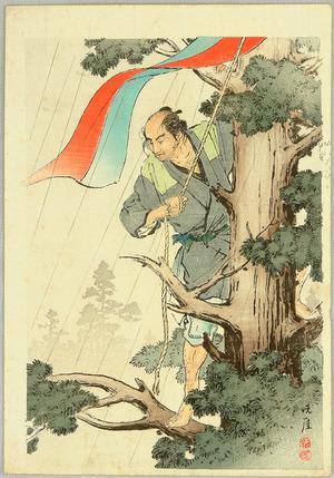 Igawa Sengai: Man on Tree - Artelino
