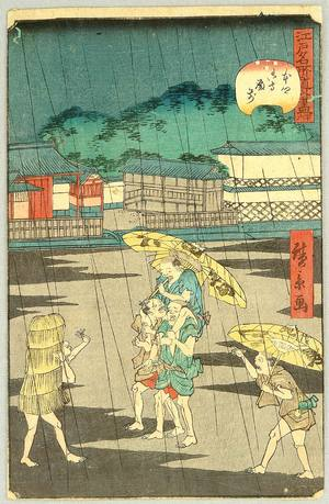 歌川広景: Three under One Umbrella - Edo Meisho Douke Zukushi - Artelino