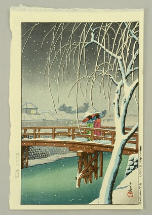 Kawase Hasui: Evening Snow, Edo River - Artelino