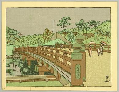Sekino Junichiro: Benkei Bridge - Artelino