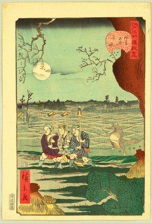 歌川広景: Badger and Shogun Parade - Edo Meisho Douke Zukushi - Artelino