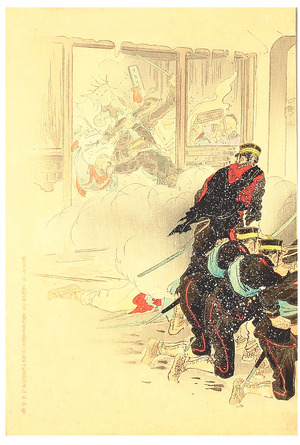 尾形月耕: Battle of Newchang - Sino-Japanese War - Artelino