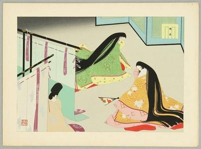 前田政雄: Kashiwagi - The Tale of Genji - Artelino