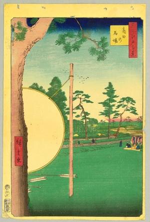歌川広重: Takata - One Hundred Famous Views of Edo - Artelino