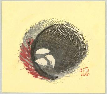 Yamaguchi Gen: Nest Eggs - Artelino