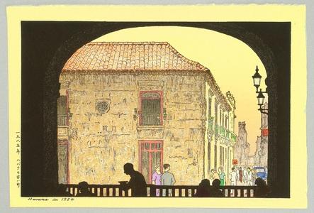 吉田遠志: Havana in 1954 - Artelino