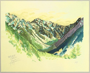 Morozumi Osamu: View of Mt. Hodaka - Japan - Artelino