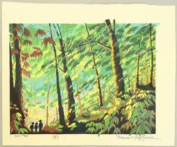 Morozumi Osamu: Shining Forest - Japan - Artelino