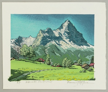 Morozumi Osamu: Beautiful Village between the Mountains - Switzerland - Artelino