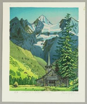 両角修: The Advancing Glacier - Switzerland - Artelino