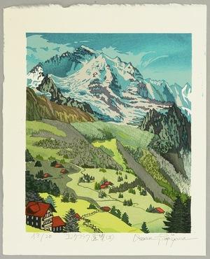 両角修: View of Mt. Jungfrau - Switzerland - Artelino