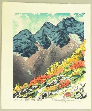 Morozumi Osamu: Hodaka Kouyo - Japan - Artelino
