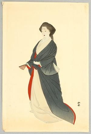 Yukawa Shodo: Court Lady - Kinko Fuzoku Hyaku Bijin - Artelino
