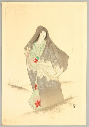 Yukawa Shodo: Light Coat - Kinko Fuzoku Hyaku Bijin - Artelino