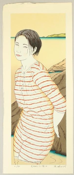 Okamoto Ryusei: First Love No.8 - A - Artelino