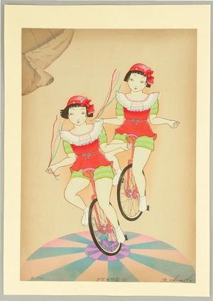 Okamoto Ryusei: Two Acrobats, No.II - Artelino