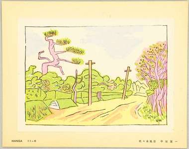 Hiratsuka Unichi: Landscapes with Trees - Hanga Vol.11 - Artelino