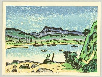 Watanabe Sadao: Scenery of Tokai - Landscape and Products of Hyuga - Artelino