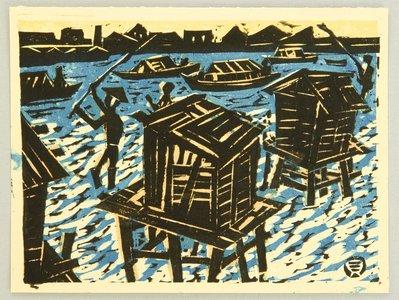 Watanabe Sadao: Trout Fishing of Nobeoka - Landscape and Products of Hyuga - Artelino