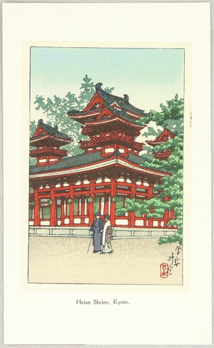 Kawase Hasui: Heian Shrine - Artelino