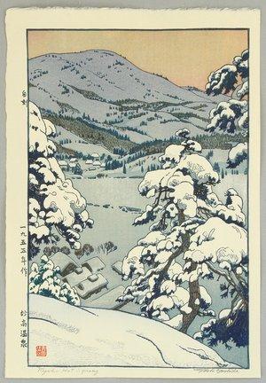 Yoshida Toshi: Myoko Hot Spring - Artelino