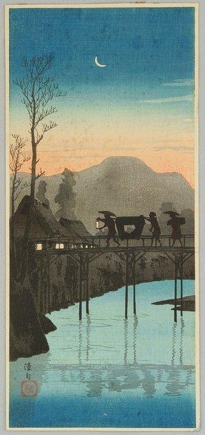Takahashi Hiroaki: Going Home in Sunset - Artelino