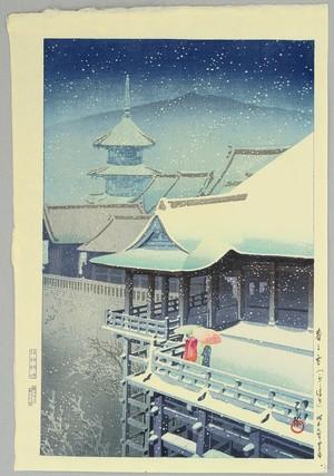 川瀬巴水: Spring Snow at KiyomizuTemple - Artelino