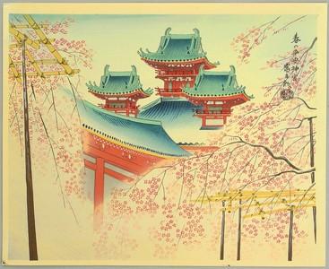 Tokuriki Tomikichiro: Heian Shrine in Spring - Artelino