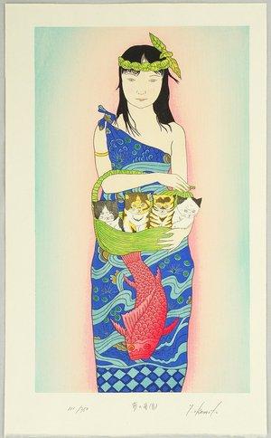 Okamoto Ryusei: With Kittens and a Big Fish - Artelino