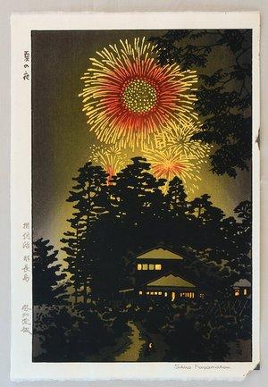 笠松紫浪: Summer Night - Artelino