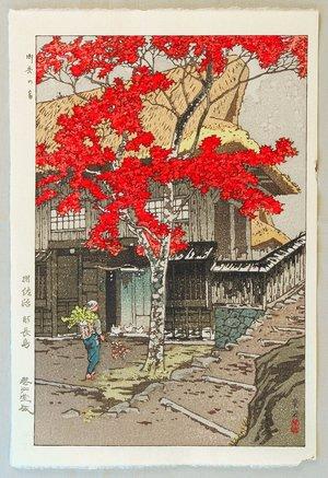 Kasamatsu Shiro: House at Ontake - Artelino