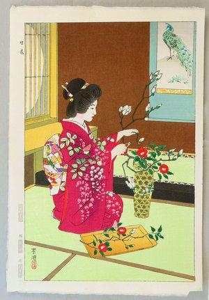笠松紫浪: Flower Arranging - Artelino